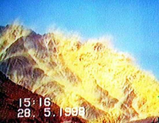 Pakistan Nuclear Test