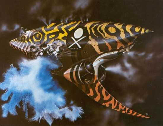 Chris Foss - Dune - Spice Pirate Ship 1255709753 Crop 450X347