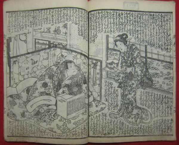 Kunisada Page Large