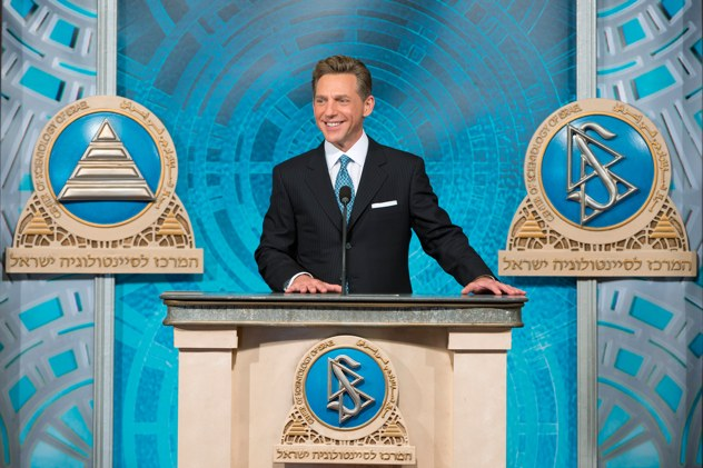 05-Center-Of-Scientology-Tel-Aviv-David-Miscavige