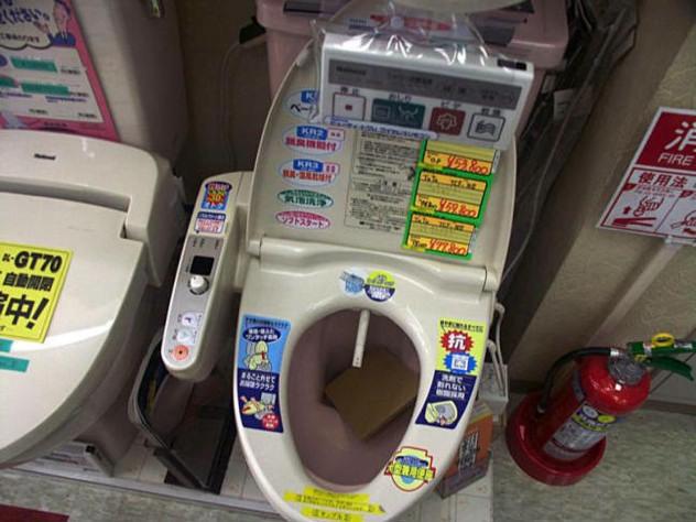 Strange-Toilets-High-Tech-Potties-Images