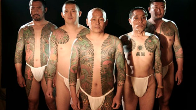yakuza_tattoos