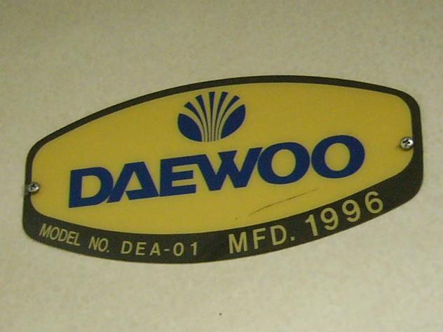 Daewoo_logo_in_TRA_EMU500