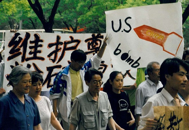 800px-Anti-American_Protests_Liu_Kai_b1