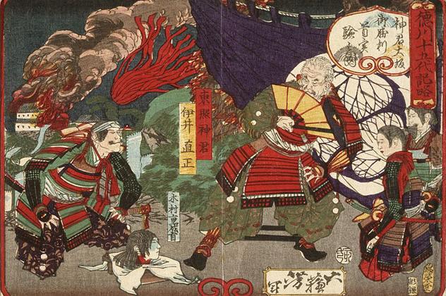 9- tokugawa