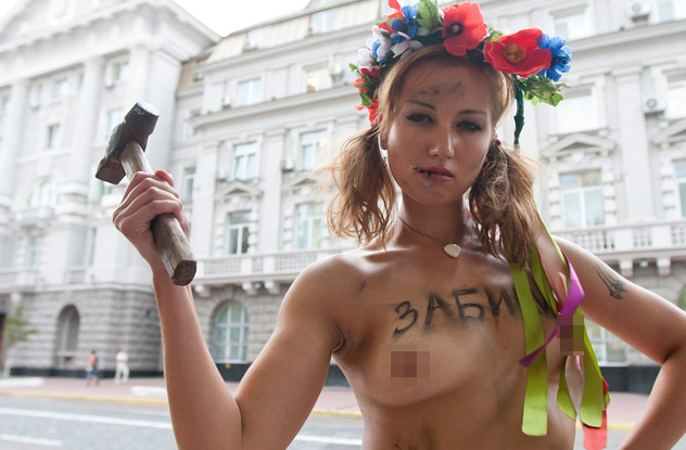 Фото украинских голых девушек 27754 фотография