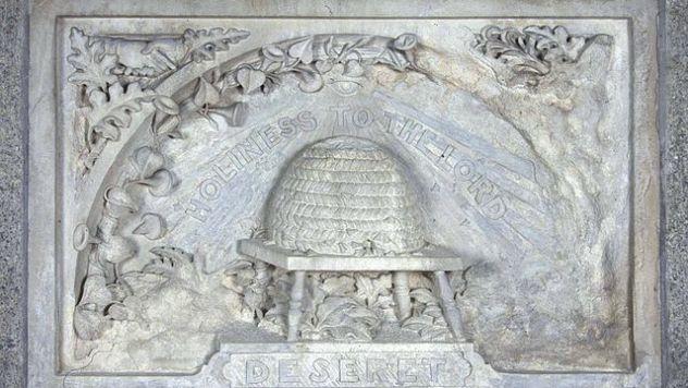 640px-Washington_Monument_Deseret_Stone_in_2000