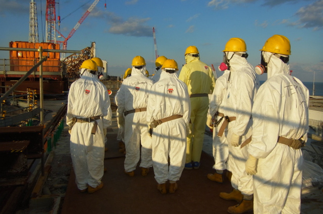 1- fukushima reactor