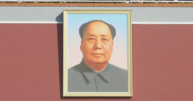 Mao Zedong Featured