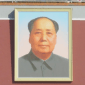Mao Zedong Featured