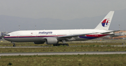 MH17 Featured
