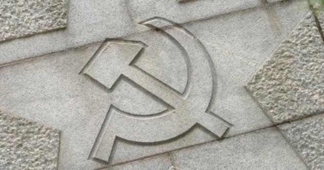 4-feature-communist-87722061