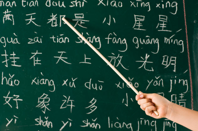 10-learn-chinese_000009620968_Small