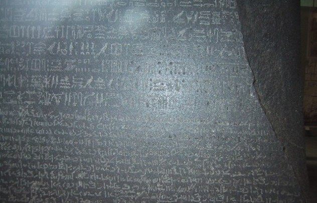 rsz_rosetta_stone_in_the_egypt_room_at_the_british_museum_-_geographorguk_-_932893