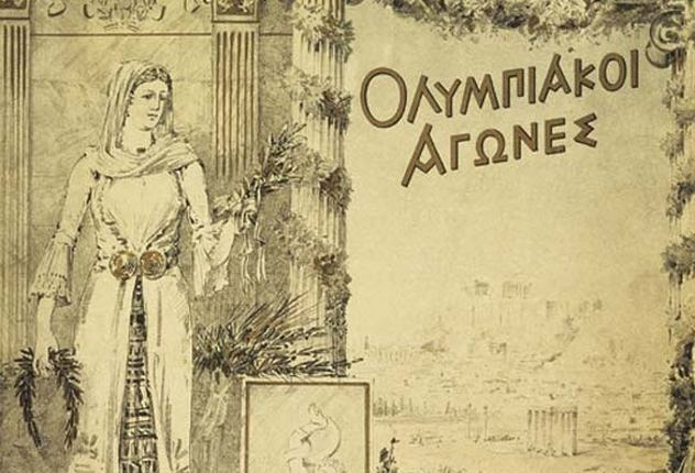 5_Athens_1896_report_cover