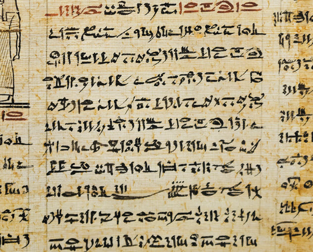 1-egyptian-papyrus_24878931_SMALL