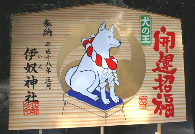 3-japan-shrine-of-dogs