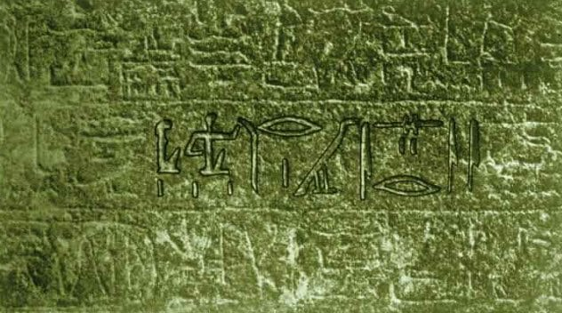 5-merneptah-stele-passage