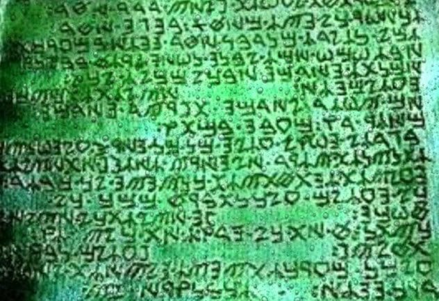 2-emerald-tablet