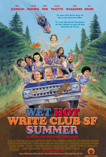 Wet Hot Write Club SF Summer