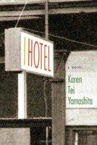 i_hotel cover