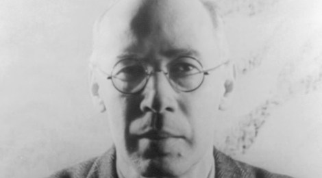 IT'S HENRY MILLER TIME: a new study by David Calonne