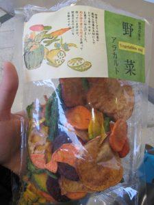 sweet vegetable chips
