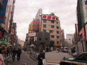 somewhere in shibuya