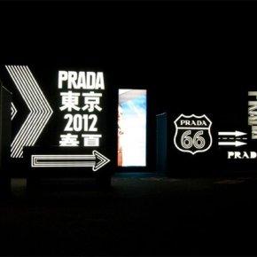 PRADA IS A NARNIA OF PROGRESSIVE CREATIVITY