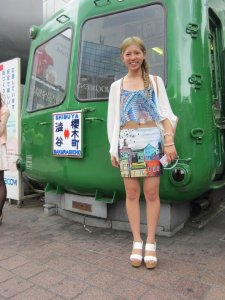 shibuya station tokyo