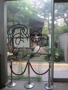 seoul street art monsieur chat