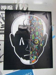 shibuya street art 44