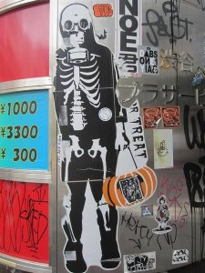 shibuya street art 50