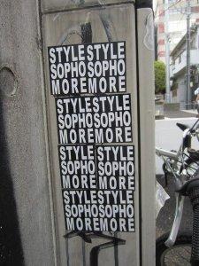 tokyo street art 47
