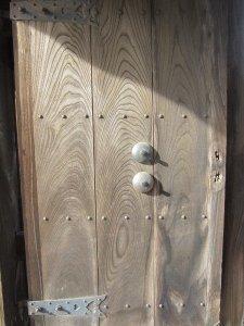 wood teshima 11