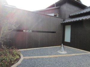 wood teshima 9