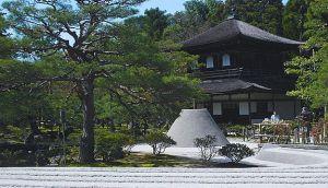 ginkakuji silver pavilion