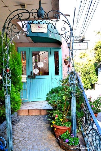 tokyo pet cafe13