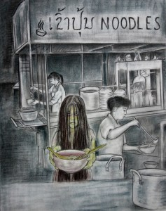 The Phi Kowpoon. Art by Vongduane Manivong