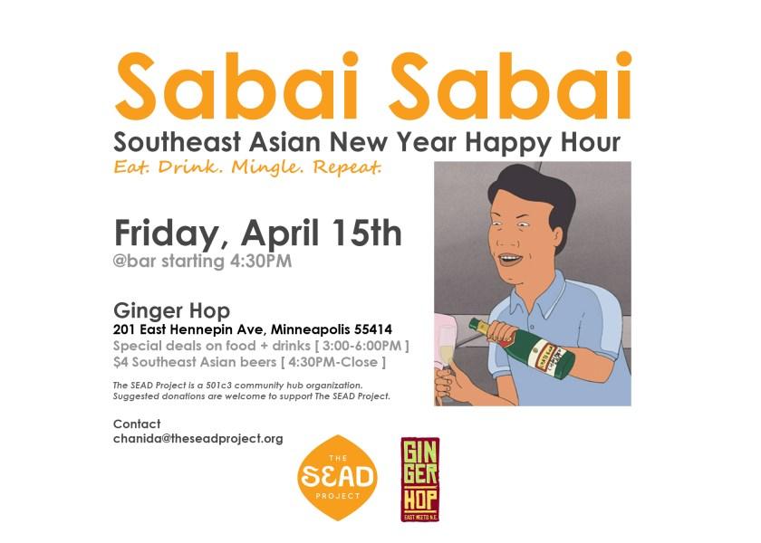 SabaiSabaiHH The SEAD Project 4.15.16