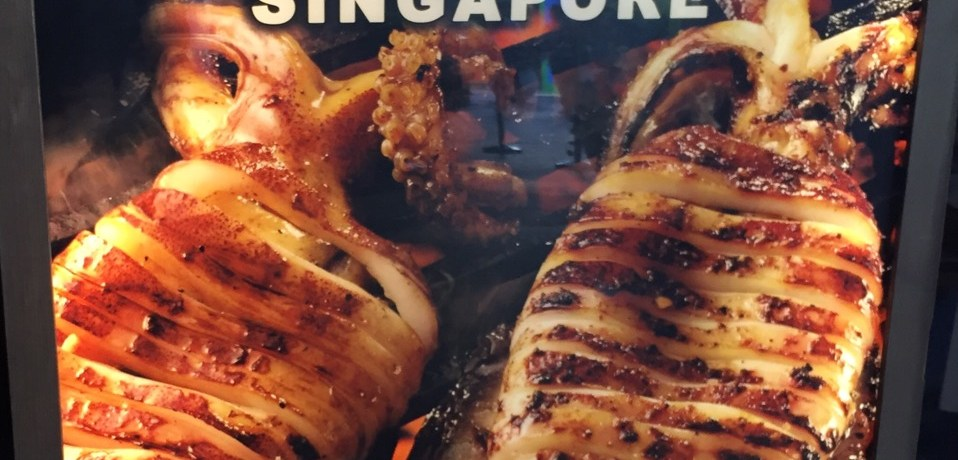 FOOD DISCOVERIES: GERRY'S GRILL (SINGAPORE)