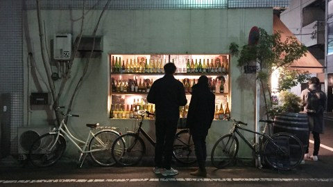 Ahiru Store is a popular wine bar in Tokyo. (Photo: Katie Parla.)