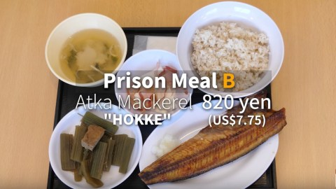 Japanese prison food