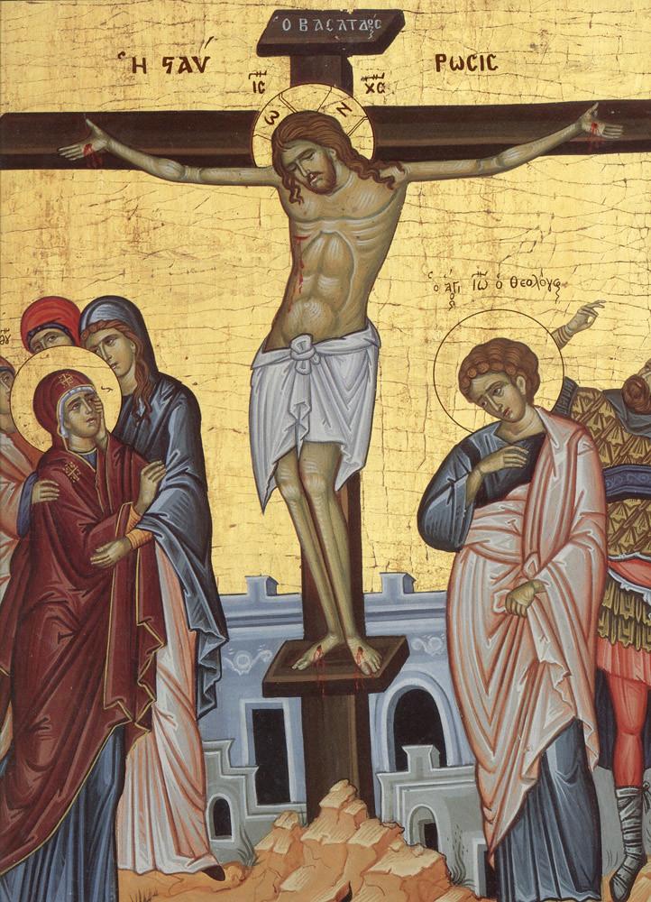 crucea rastgnirii