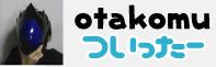 http://i1.wp.com/livedoor.2.blogimg.jp/otaku_blog/imgs/4/d/4d219496.JPG