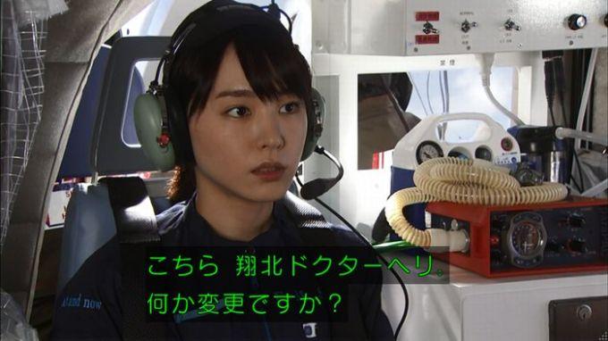 コード・ブルー5話のキャプ118
