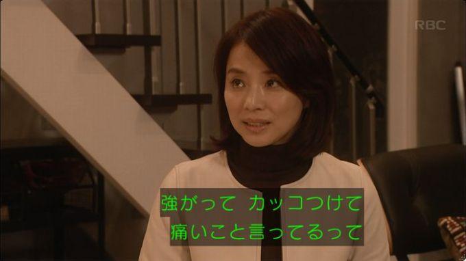 逃げ恥 10話のキャプ648