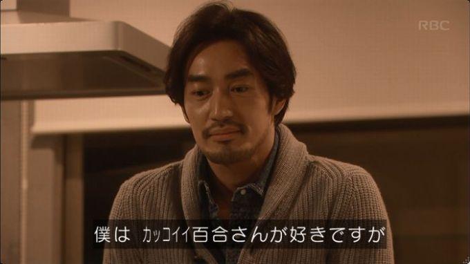 逃げ恥 10話のキャプ649