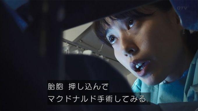 コード・ブルー5話のキャプ211