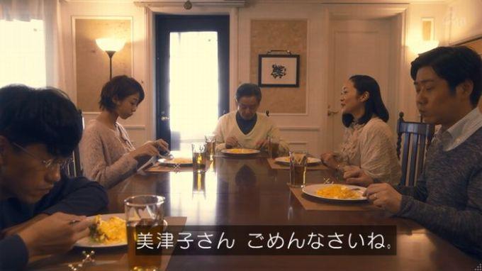 家政夫のミタゾノ 4話のキャプ125